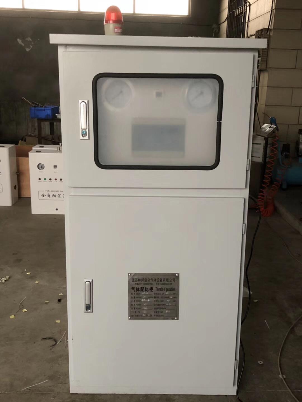 YB系列100立方混合气体配比器氩气二氧化碳二元气体混合配比柜 气体配比柜 气体配比柜A