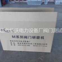 便携式阀门研磨机M-100华沃批发