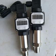【批量供应】LPB-扩散硅压力变送器|耐腐蚀液位变送器|北京扩散硅压力变送器批发
