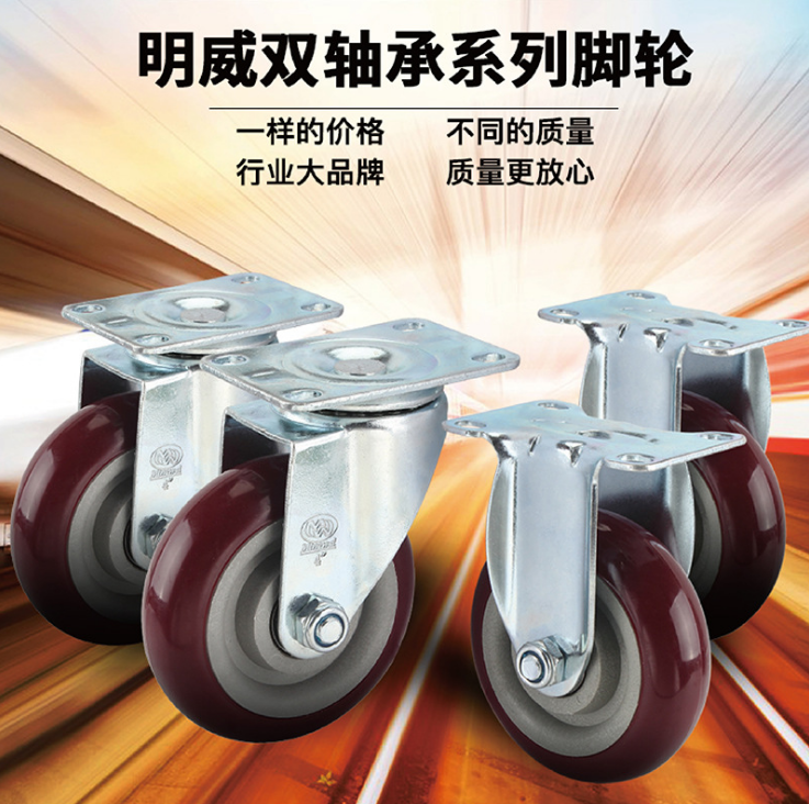 PU工业万向轮 阳江厂家批发PVC轮电话 PVC轮哪家好 PU工业万向轮厂家直销 阳江PU工业万向轮厂家 中型PVC滚轮