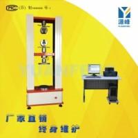 可调速拉力试验机抗折抗弯试验机拉伸检测仪器生产厂家拉伸试验机拉伸强度试验机