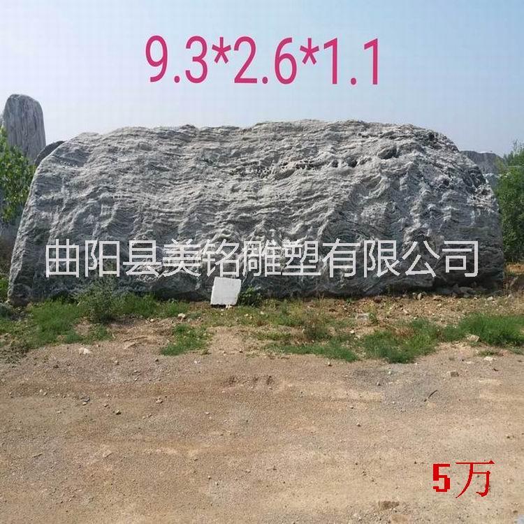 河北泰山石自然石雪浪石大型泰山石草坪石园林石河北泰山石刻字石文化石