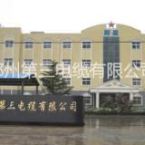 郑州第三电缆有限公司解答高压电缆常见的问题