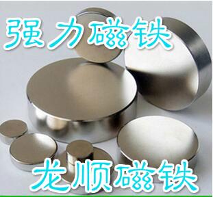 江苏巴克球玩具磁铁价格|江苏巴克球玩具磁铁厂家|江苏巴克球玩具磁铁直销|江苏巴克球玩具磁铁供应