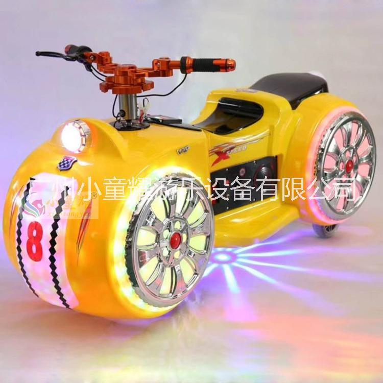 广州厂家直销儿童电动摩托车公园摆摊电瓶车旅游观光亲子电瓶玩具车  太子摩托碰碰车