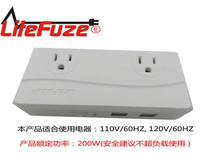 200W变频变压器 220V50HZ转110V/60HZ电源变压器 进口110V60HZ电器用必备品