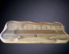 汽车内饰产品加工/价格/厂家 中山汽车内饰产品加工 中山木镜框 中山木相框批发