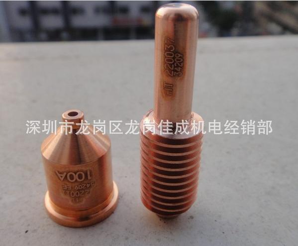 陶瓷喷嘴等离子60电极喷嘴供应厂家