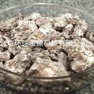 0级海绵钛供应997优质工业海绵图片