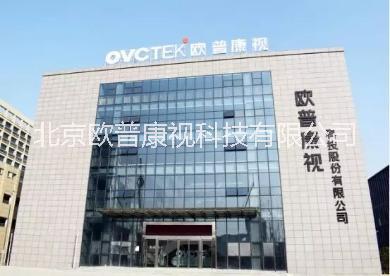 北京近视梦戴维矫正中心、北京梦戴维角膜塑形镜厂家价格、北京视力矫正中心