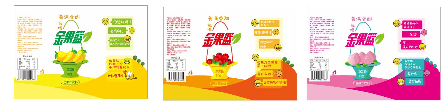 果冻包装不干胶标签 饮料不干胶标签定制 不干胶标签来样定制