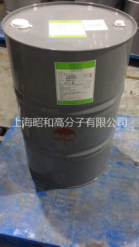 乙烯基酯树脂  防腐乙烯基树脂  环氧乙烯基酯树脂  环氧乙烯基酯树脂厂家