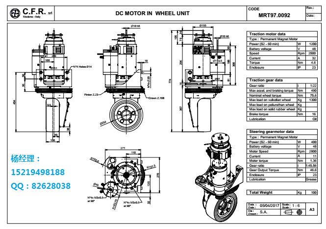 飞机牵引车agv舵轮 特种agv行走方案 agv驱动轮/舵机