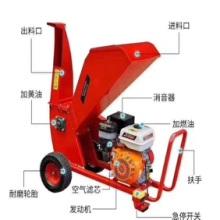厂家直销7.5马力碎枝机,枝条粉碎机,高端品质 厂家直销7.5马力碎枝机,枝条粉碎机,高端品质 7.5马力碎枝机