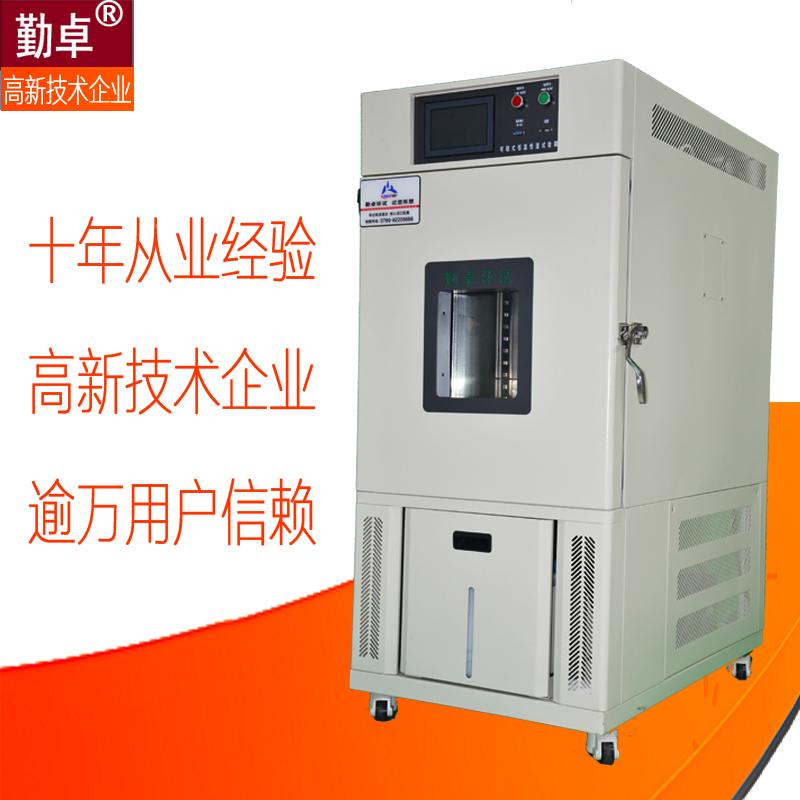 特价高低温试验箱/恒温恒湿试验机