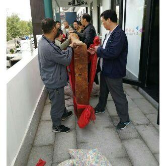 朝阳钢琴搬运 朝阳区钢琴搬运  北京朝阳区居民搬家