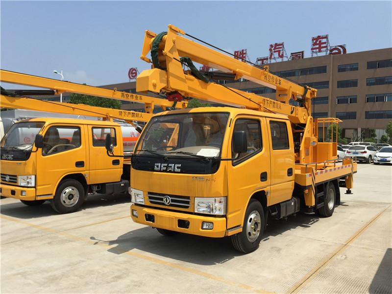供应16米高空作业车,高空作业车哪个厂家质量过硬,16米高空作业车价格,16米高空作业车批发