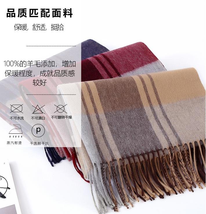 梭织羊毛围巾 围巾工厂 围巾加工销售