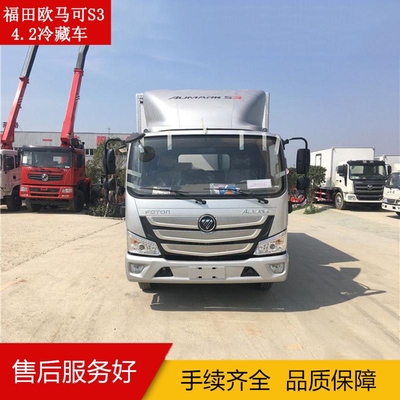 福田欧马可S3  4.2冷藏车 福田4.2厢长冷藏车 欧马可3系冷藏车