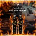 黑牌12年调配型苏格兰威士忌图片