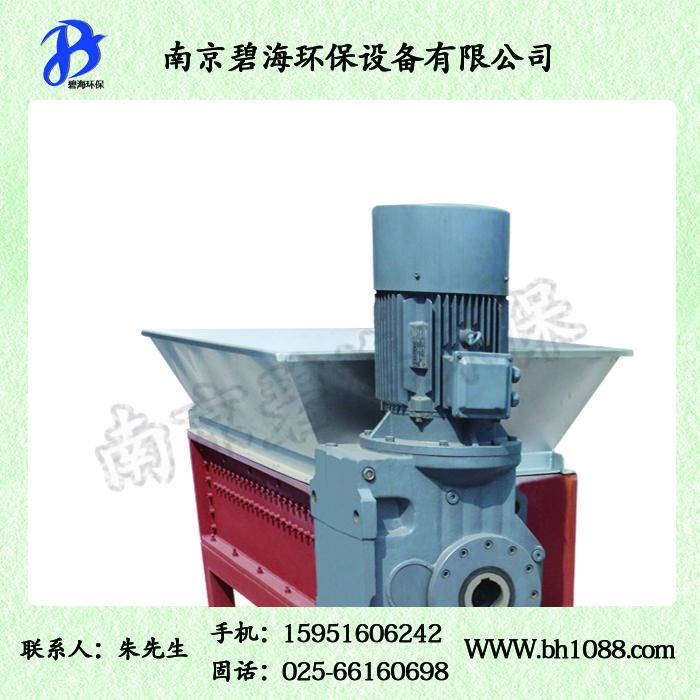 南京高品质、高质量动物绞割机
