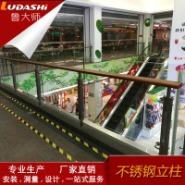 商场不锈钢夹胶玻璃楼梯立柱护栏图片