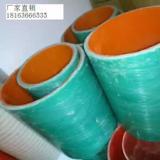 玻璃钢复合管/长沙复合管厂家/MFPT塑钢复合管/玻璃钢复合导管