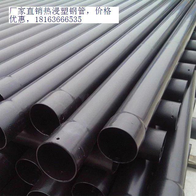 预埋电缆套管/电力穿线管/复合预埋套管