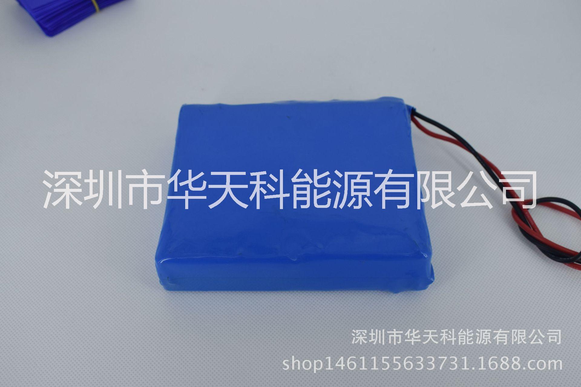 供应102738-3.7V-1050毫安聚合物锂电池,聚合物电池批发销售