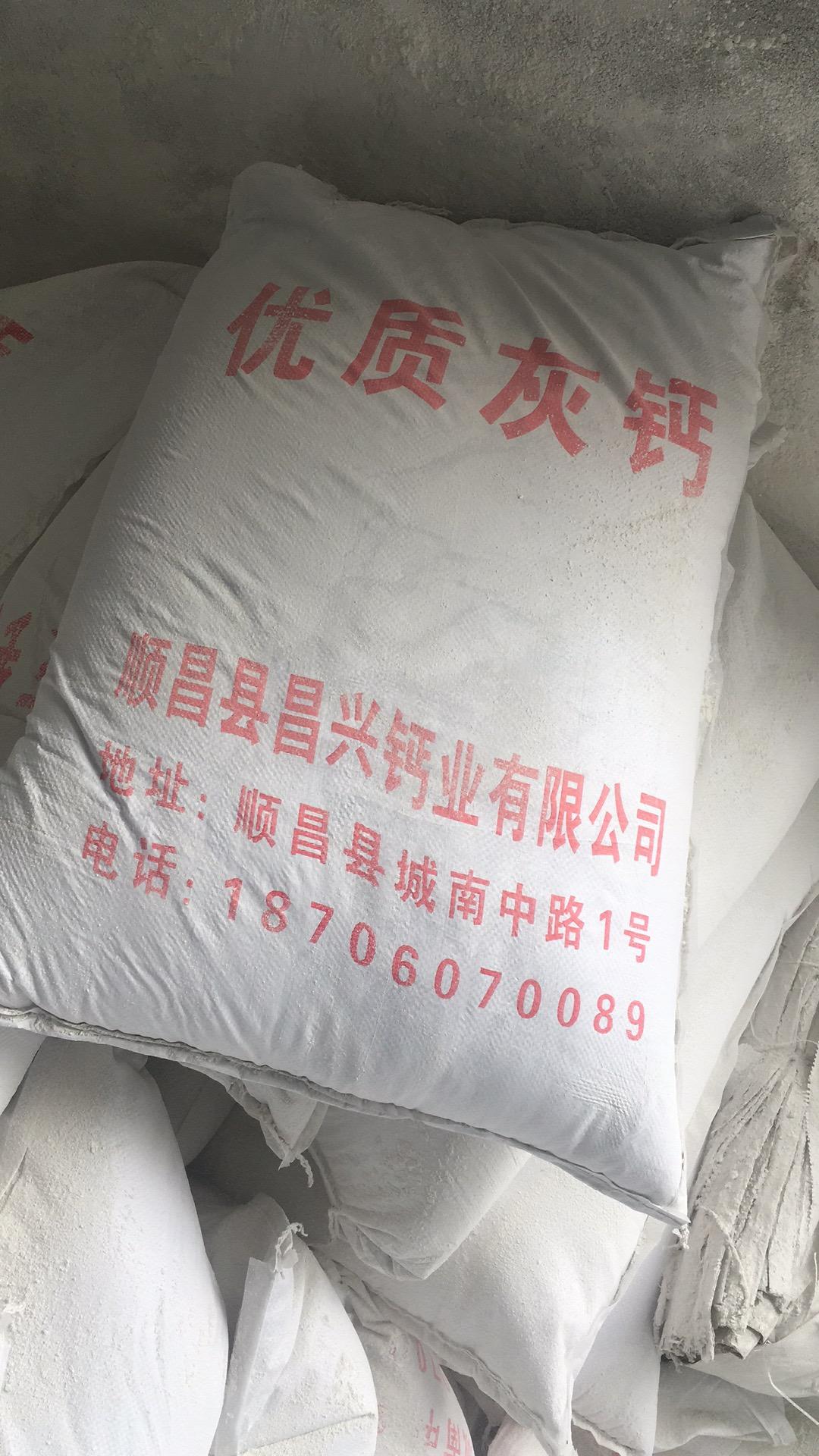 灰钙 福建灰钙粉厂家批发价格 灰钙粉的硬化原理