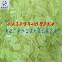 厂家定制高低硬度聚氨酯透明颗粒 合成橡胶高低硬度聚氨酯透明颗粒