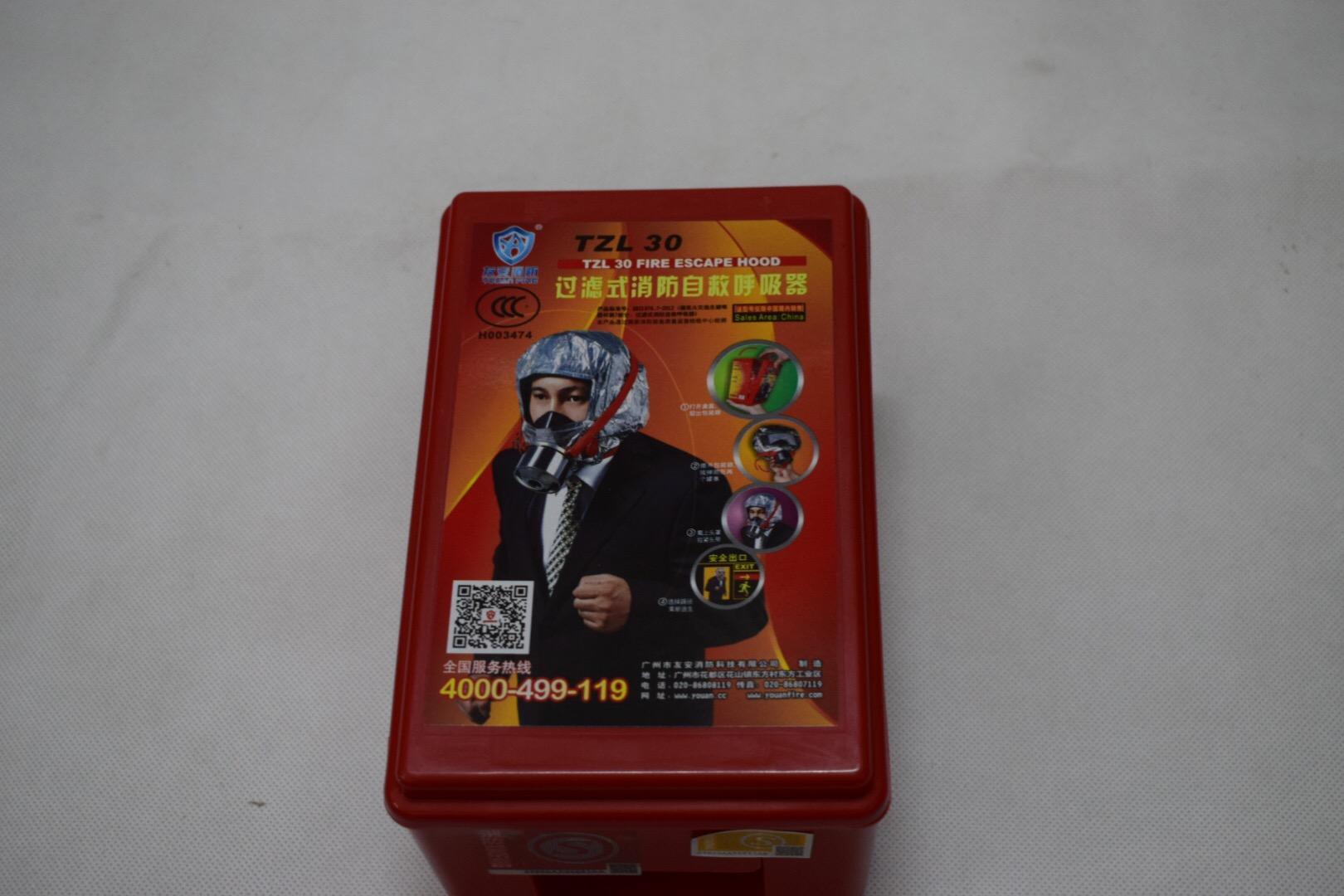 供应防毒面具生产厂家直销 供应商报价 一手货源 防毒面具