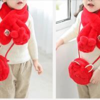 儿童毛绒围巾
