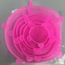 硅胶保鲜膜 硅胶保鲜膜价格  硅胶保鲜膜经销商  保鲜膜哪家好 硅胶保鲜膜制造商价格