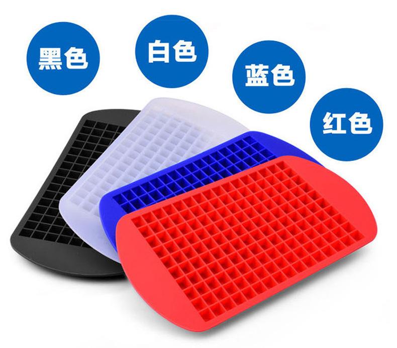 160冰格 硅胶冰格 160硅胶冰格 冰格价格哪家便宜 冰格价格多少 冰格制造商 160优质冰格 160优质硅胶冰格