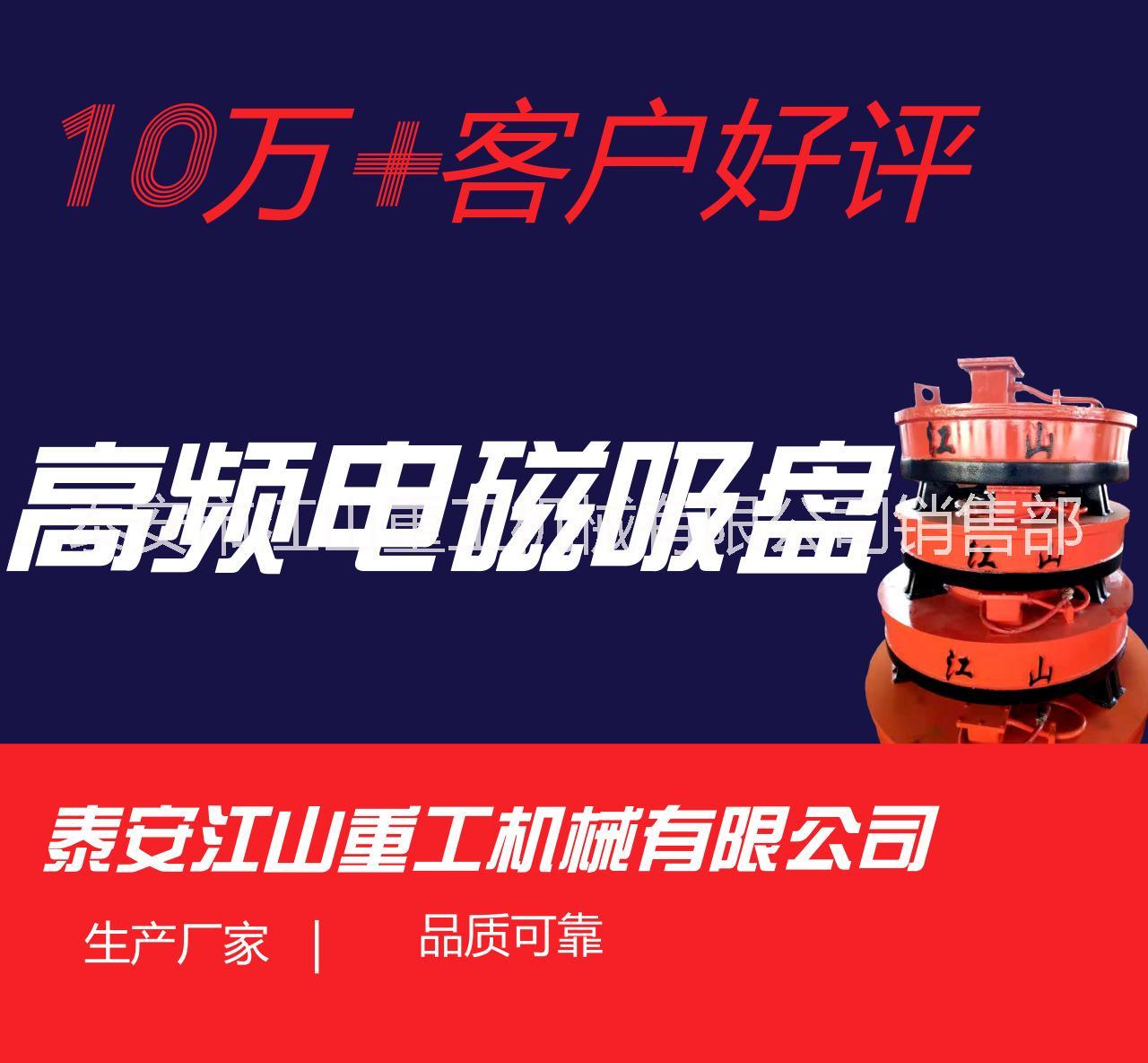 西藏铲车吸盘生产厂家