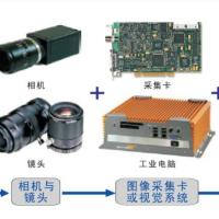 机械视觉|机器视觉系统|机械视觉系统设计|机械视觉系统定制电话|机械视觉哪家好|机械视觉系统制造商