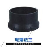 电熔法兰 厂家直供 塑料法兰 电熔管件 大量从优 价格实惠 钢丝网骨架电熔法兰