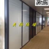 美隔隔墙,供应惠州铝合金玻璃隔墙,款式多样