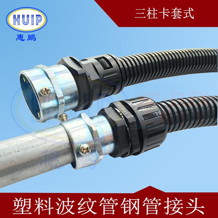 江苏波纹管DKN钢管接头厂家哪家好?