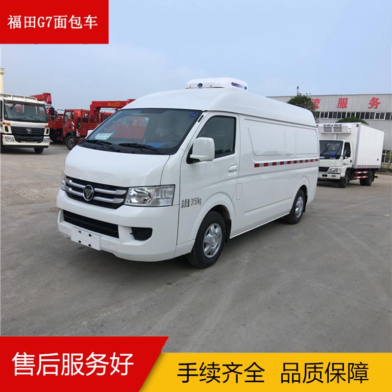 福田G7面包车 现车 订购热线:15997873524
