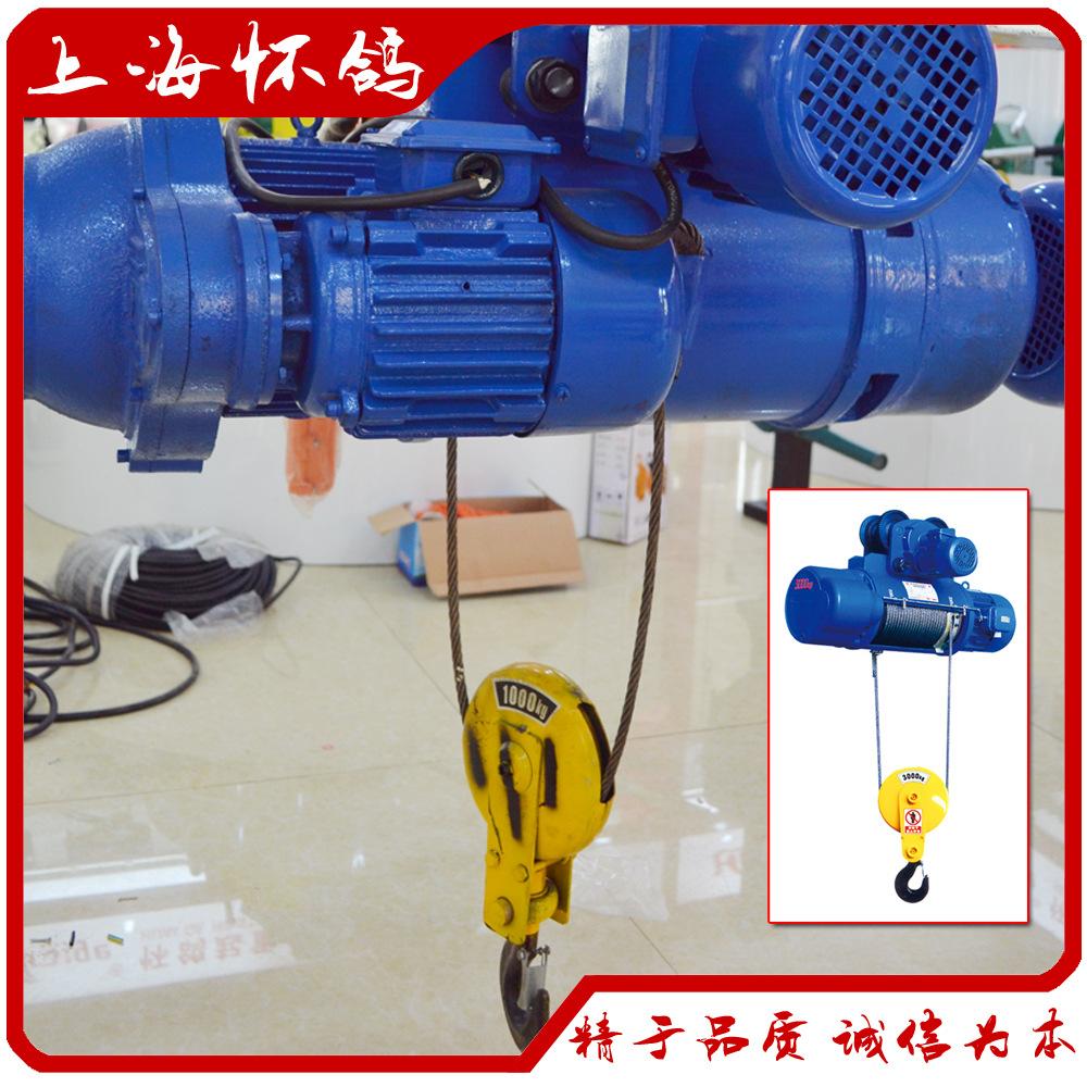 天车电动葫芦 河北天车用钢丝绳电动葫芦 CD1