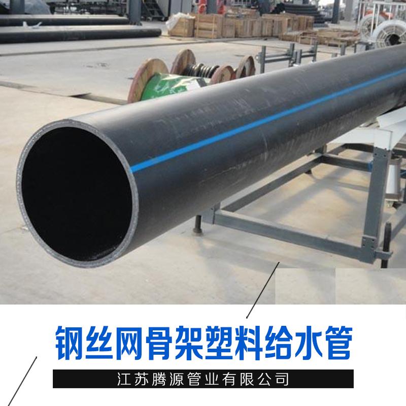 钢丝网骨架塑料给水管图片/钢丝网骨架塑料给水管样板图 (2)