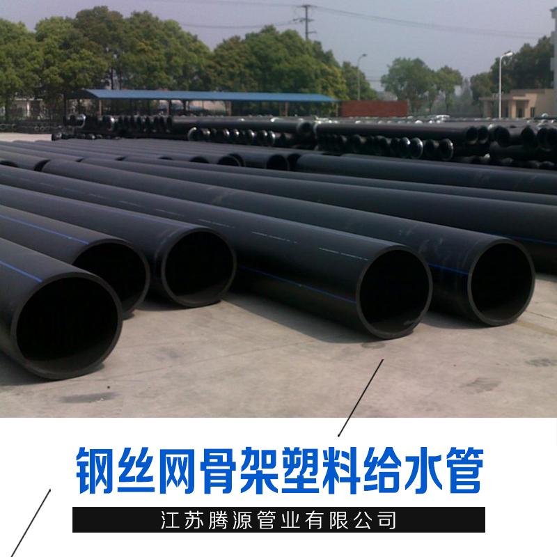 钢丝网骨架塑料给水管图片/钢丝网骨架塑料给水管样板图 (4)