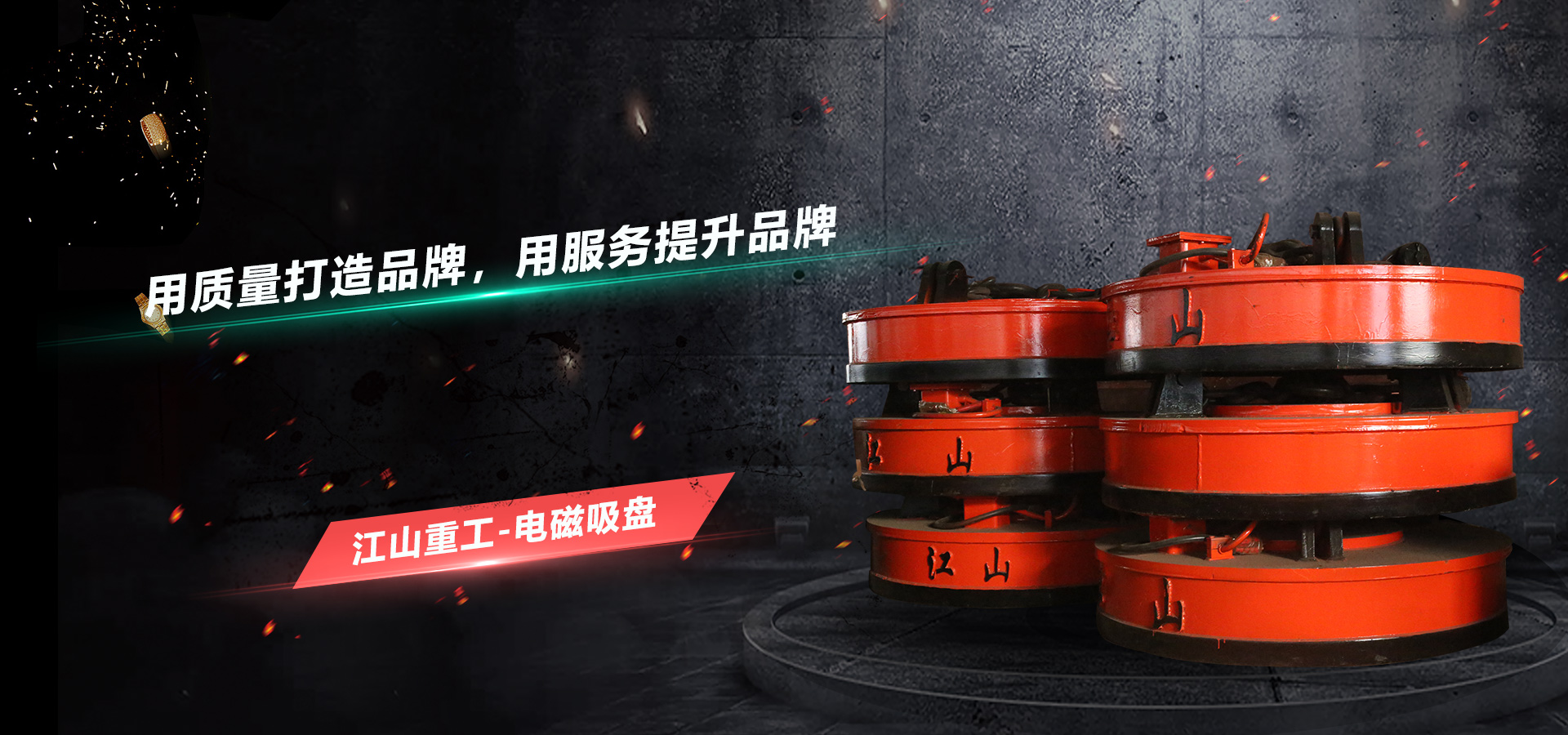 圆形电磁吸盘厂家直销 圆形电磁吸盘多少钱  圆形电磁吸盘市场价格