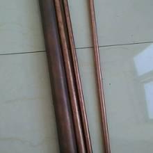 铬锆铜,铬锆铜生产厂家,铬锆铜优质供应商