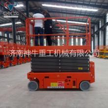 深圳电动液压升降机 全自行液压升降平台 自行走高空作业平台图片