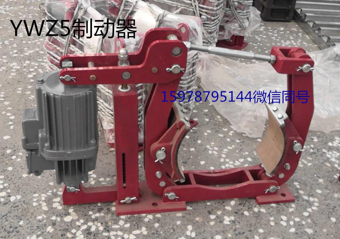 YWZ5电力液压鼓式制动器-推动器供应,量大优惠
