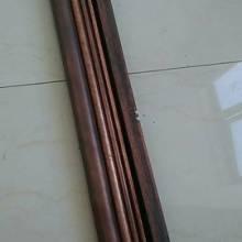铬锆铜,铬锆铜生产厂家,铬锆铜优质供应商 ,广东铬锆铜供应商