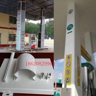 加油站包柱角铝图片